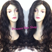 Brazilian Ocean Wave Closure 16-18""